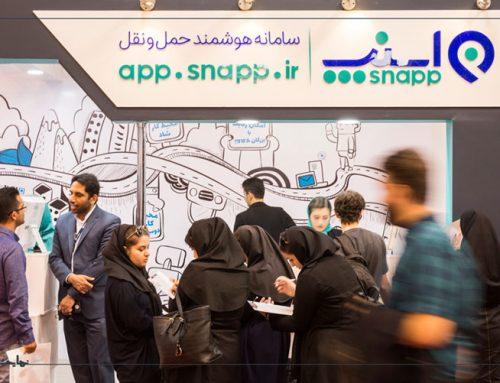 اسنپ حامی طلایی اولین دوره از نمایشگاه کار ایران شد