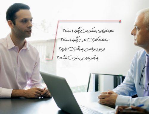 در مصاحبه شغلی چه سوالاتی بپرسیم؟